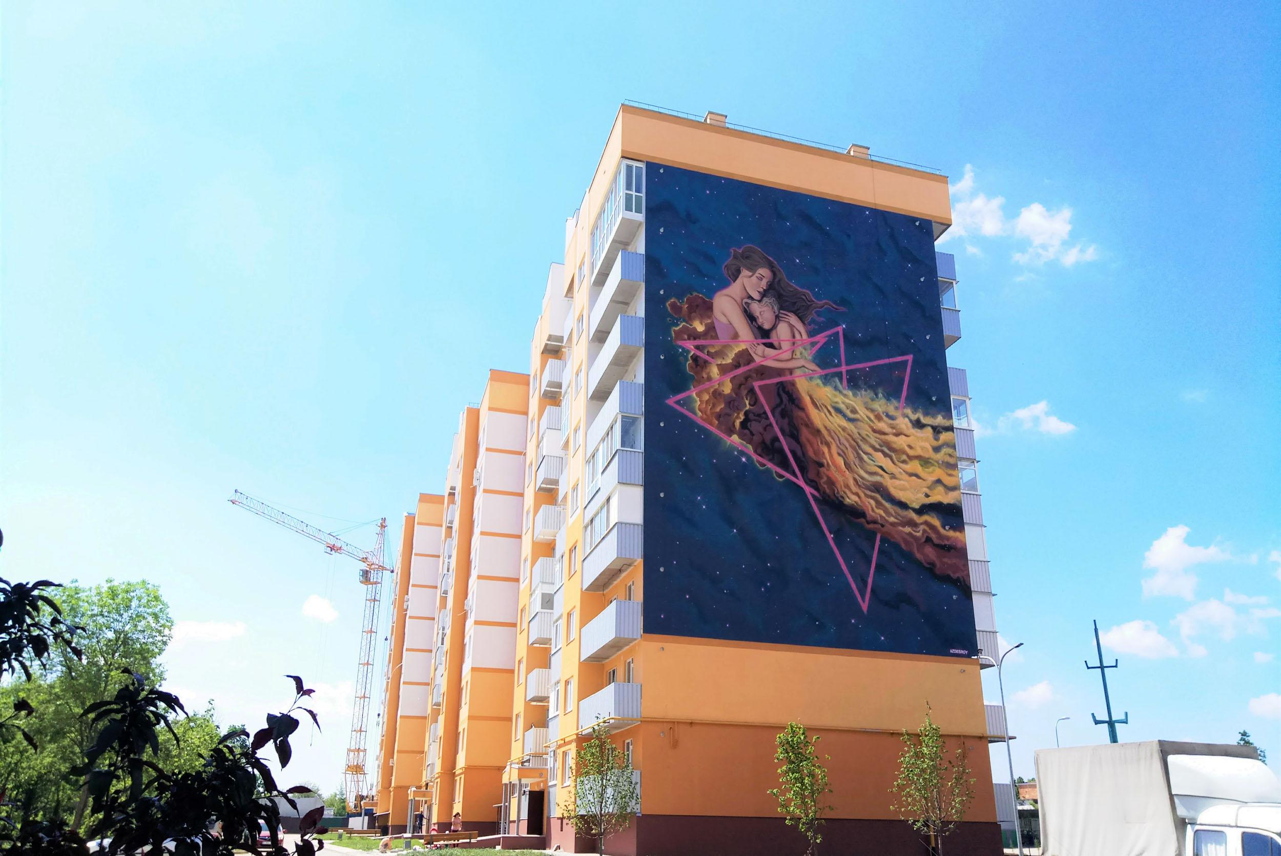 Первый мурал в Россошенцах, Полтава, Перспективная улица